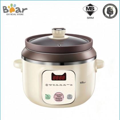Bear Multi-Function 8 Menus Electric Slow Cooker (3.0L) DDG-D30C1